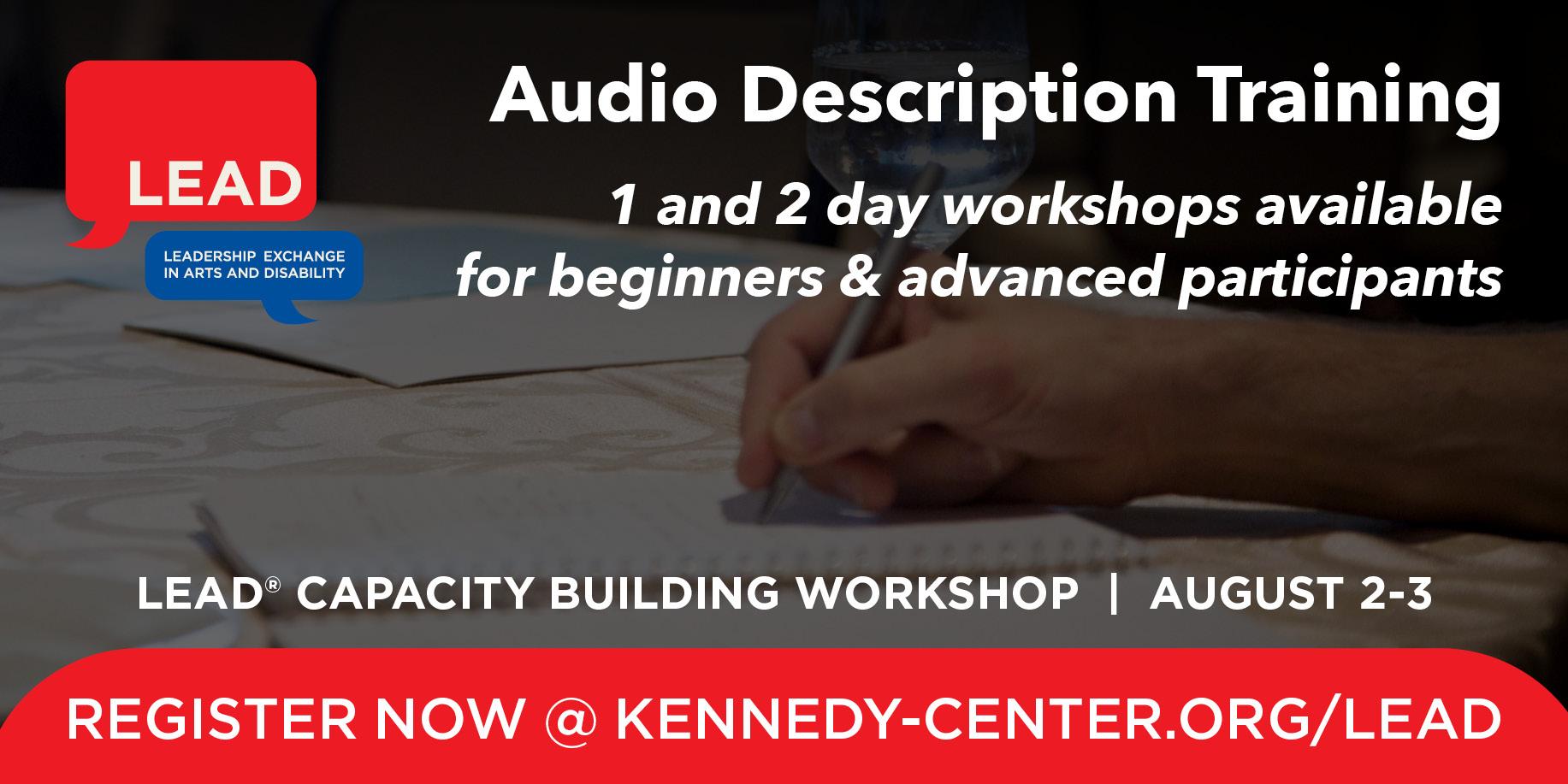 Pre-Conference Graphic: Audio Description Training Workshop